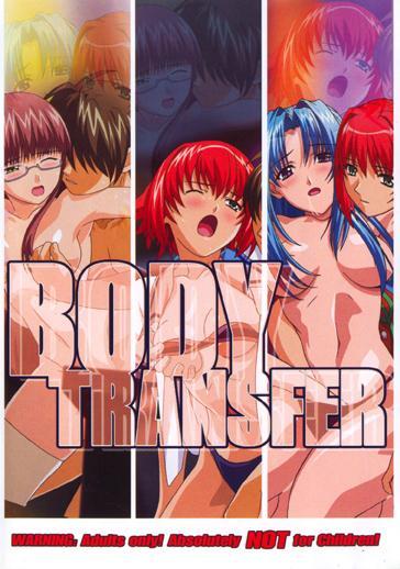 Body Transfert