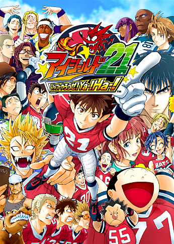 Eyeshield 21