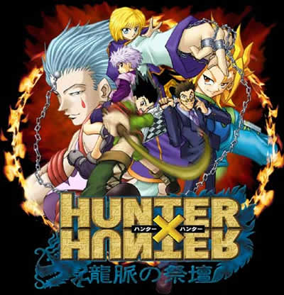 Hunter X Hunter OAV  OVA