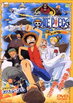 One Piece Film 2 VOSTFR