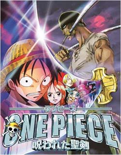 One Piece Film 5 VOSTFR