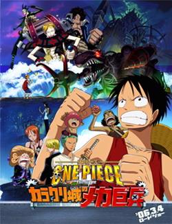 One Piece Film 7 VOSTFR