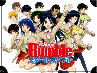School Rumble - School Rumble Ni Gakki
