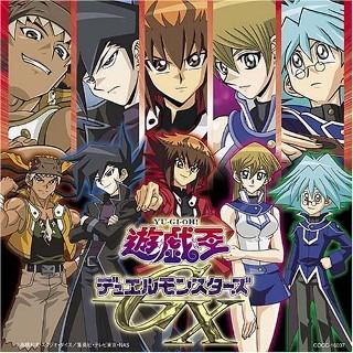 Yu-Gi-Oh! Sagas ( 遊☆戯☆王 ) YugiohGX